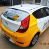 Ray White Car Wrap Commercial Signage