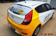 Ray White Townsville Car Wrap